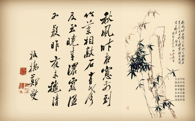 郑板桥-三绝诗书画,一官归去来